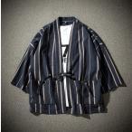 メンズ 和服 浴衣 漢服 和装 七分袖 甚平 ストライプ