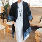 メンズ ロング袖 長袖 薄手 和装 刺繍 甚平 カーディガン 着物 コート 衣装 浴衣 和服 カジュアル 夏