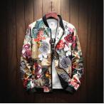 スカジャン メンズ ジャケット限定 カジュアル トップス ジャンパー アウター 花柄 総柄 大きいサイズあり