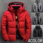 ジャケット メンズ ダウンジャケット フード付き フード取り外し可能 アウター カジュアル 無地 通勤 通学 アウトドア 保温 冬