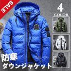 メンズダウンジャケットフード付き 迷彩柄 ダウンコートアウター 厚手 防寒 暖かい ブルゾン 秋冬 4色 カモフラ アウトドア