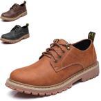 ワークブーツ メンズ カジュアルシューズ 靴 革靴 シ