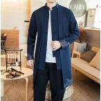 夏新作 羽織カーディガンロング メンズ 綿麻 リネン 長袖 着物 浴衣 薄手 アウター コート鶴柄 和服