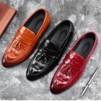 ドライビングシューズ タッセル ワニ柄 メンズ スリッポン ローファー 紳士靴 春秋 カジュアル 大きいサイズあり