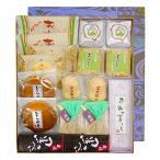 即納 赤坂青野(あおの) 和菓子 詰合せ 青野菓子揃 21個入 ギフト贈答品