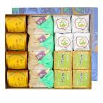 即納 赤坂青野(あおの) 和菓子 詰合せ 青野栗づくし 16個入 ギフト贈答品