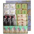 即納 赤坂青野(あおの) 和菓子 詰合せ 青野銘菓撰 19個入 ギフト贈答品