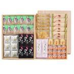 即納 赤坂青野(あおの) 和菓子 詰合せ 雅の彩菓 桐2段 58個入 ギフト贈答品