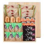 即納 赤坂青野(あおの) 和菓子 詰合せ 雅の彩菓 桐箱 22個入 ギフト贈答品