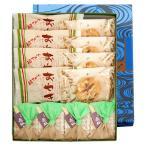 即納 赤坂青野(あおの) 和菓子 詰合せ おやき銘菓詰合 12個入 ギフト贈答品