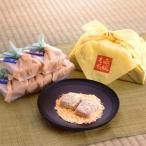 赤坂もち 5個包 即納 赤坂青野(あおの) 和菓子 きな粉餅 小風呂敷包み