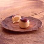 即納 赤坂青野(あおの) 和菓子 栗饅頭 一つぶ 20個入 栗まるごと