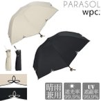 WPC バードケージワイドスカラップ 晴雨兼用日傘 日傘 ミニ 遮熱 遮光 99%以上カット 撥水加工 折りたたみ傘 軽量 ワールドパーティー w.p.c 801-656