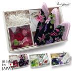 Yahoo!日本製シェニール織のアーンジョー母の日 プレゼント ギフト 60代 花 柄 50代 70代 80代 おしゃれ 実用的 お得なセット ハンカチ プリザーブドフラワー 日本製  シェニール織 アーンジョー