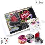 日本製 ハンカチ プリザーブドフラワー 選べる ギフトセット 実用的 女性 シェニール織 花柄 フラワー ネコポス便100円 母の日 プレゼント 誕生日