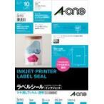 A-one エーワン インクジェットプリンタラベル 透明ツヤ消しフィルム  A4判 ノーカット  10シート 品番 28793