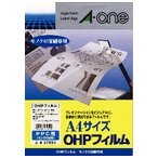 A-one エーワン OHPフィルム PPC(コピー)用 A4判 ノーカット 20枚 品番 27054