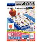 A-one エーワン パソコンで手作り絵カード 各種プリンタ兼用紙 白無地 A4判 24面 正方形 10シート 品番 51751