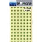 A-one エーワン カラーラベル 緑 丸型 3mmφ 4シート 品番 07683