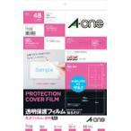 A-one エーワン 透明保護フィルム 光沢フィルム・透明 A4変型 8面 品番 79208