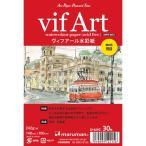 マルマン Maruman スケッチブック アートペーパー ポストカードサイズ ヴィフアール水彩紙 S142VC
