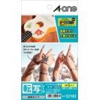 A-one エーワン 転写シール 透明タイプ はがきサイズ ノーカット 5セット 品番 52103