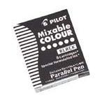 カリグラフィー用ペン パイロット PILOT カラーペン パラレルペン専用カートリッジインキ ターコイズ IRFP-6S-TQ