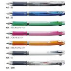 ゼブラ ZEBRA 多色ボールペン 0.7mm クリップ-オン スリム 2C 2色ボールペン パステルオレンジ B2A5-WOR