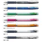 多色ボールペン ゼブラ ZEBRA 0.7mm クリップ-オン スリム 3C 3色ボールペン 白 B3A5-W