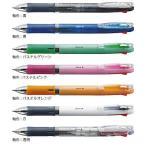 ゼブラ ZEBRA 多色ボールペン 0.7mm クリップ-オン スリム 4C 4色ボールペン パステルオレンジ B4A5-WOR