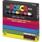 サインペン 三菱鉛筆 uni ポスカ 中字丸芯 8色セット PC-5M 8C