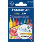 ステッドラー STAEDTLER ノリスクラブ クレヨン 24色セット 220 NC24