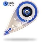 プラス PLUS 修正テープ WHIPER/ホワイパーミニ 5mm WH-505
