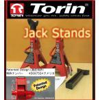 Yahoo!あかつき商店TORIN T43002C 3トン ジャッキスタンド 特許商品 安全第一をベースに設計 2基セット(耐荷重3トン)