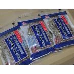 国産チリメンじゃこ(45g×3袋) 送料無料