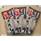 信州生戸隠そば(半生麺)2人前×3袋(送料無料)