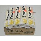 徳島半田手延うどん(乾麺)200g×20袋 お徳用(送料無料)