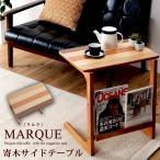 サイドテーブル コーヒーテーブル おしゃれ 北欧 モダン シンプル 棚付き ベッド ソファー用 パソコン ミニ