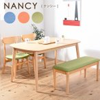 ダイニングテーブル セット ダイニングセット 4人用 おしゃれ 木製 北欧 4点セット 4人 掛け テーブル ベンチ 椅子 チェア 天然木 カフェ かわいい
