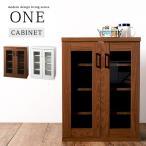 食器棚 キッチン収納 60cm幅 キッチンボード サニタリー収納 おしゃれ ガラス扉 取っ手付き 揺れ防止 可動棚 ホワイト ウォールナット 新生活