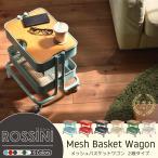 キッチンワゴン キャスター付き  天板付き キャスター付きキッチンワゴン ベッドサイドテーブル サイドテーブル キャスター付き メッシュバスケット 収納