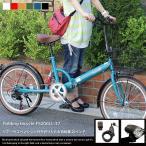 ショッピング折りたたみ自転車 折りたたみ自転車 ミニベロ 20インチ