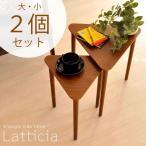 サイドテーブル 木製 テーブル サイド テーブル 新生活応援