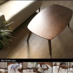 テーブル 座卓 ちゃぶ台 折りたたみ (北欧 ミッドセンチュリー) (アジアン エスニック) 幅90