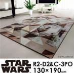 スターウォーズ R2-D2&C-3PO 130×190 ラグ カーペット STAR WARS