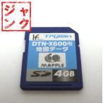 Trywin トライウイン ポータブルナビ  DTN-X600用 MAP用SDカード