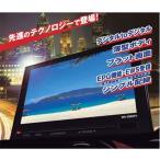 Trywin トライウイン 7型デジタル高画質テレビ WO-300DTV