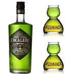コカレロ COCALERO (ボムグラス2個付き) 29度 700ml