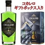 コカレロ イン ボックス (ボムグラス2個付き ギフトボックス入り) 29度 700ml COCALERO in BOX (プレゼントにも最適 お酒)