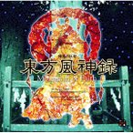 東方風神録〜Mountain of Faith. / 上海アリス幻樂団 AKBH